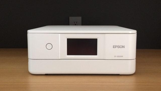 エプソンカラリオプリンターEP-880AWのメリットデメリット