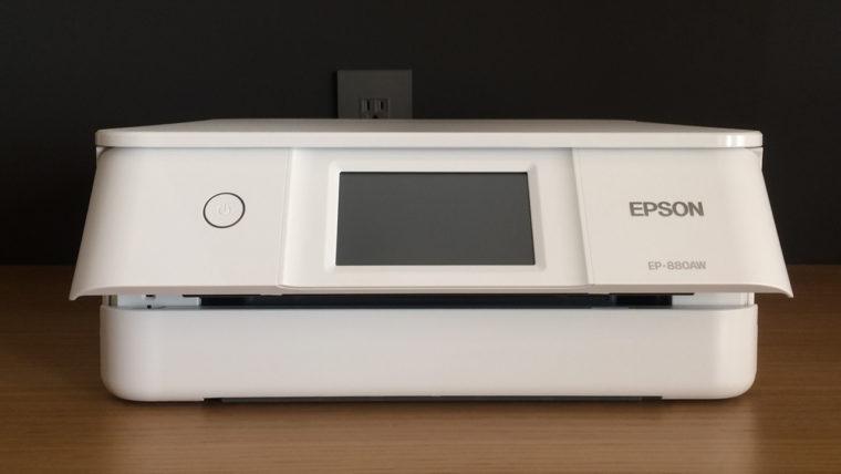カラリオEP-880AWプリンター操作パネルが自動で閉じない