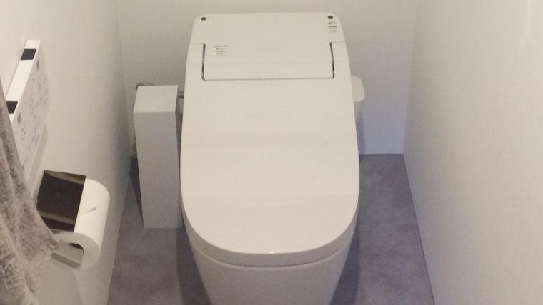 おすすめ住宅設備【トイレ編】