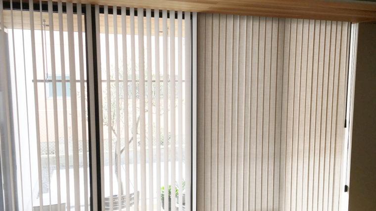 バーチカルブラインド-左右別々に調光できる