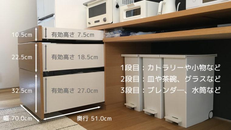 新築のキッチン背面収納の実例|食器棚を引き出し収納にした