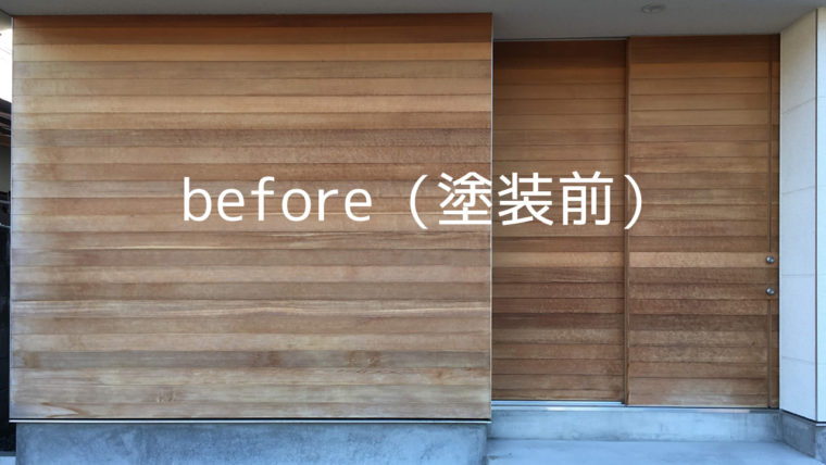 木製の玄関ドアと外壁の塗装はがれをDIY補修|塗装前